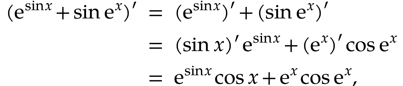 Mathematical formulas (FSF GNU project)